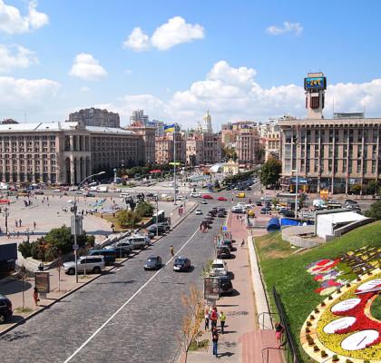 769px-kiev_-_institutskaya